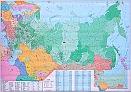 Spedièní mapa Ruska - Nástìnná mapa